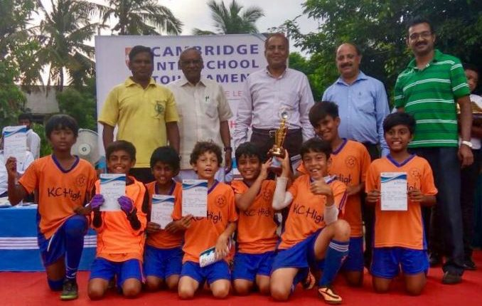 CIE Sports Tournament - KC High emerged winners in U-17 girsl basketball and U-12 boys football